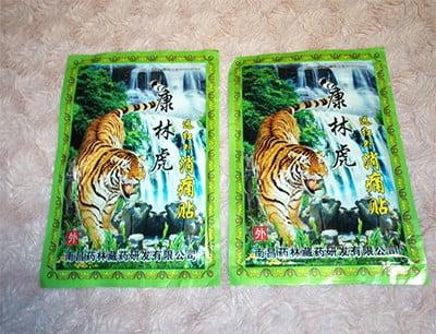 tigrovi-oblizi-prispeli