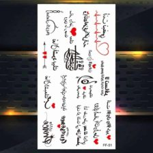 Začasni tattooji napisi ljubezni